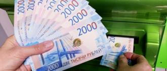 sberbank-bankomat